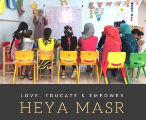 Heya Masr Class