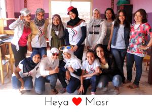 Heya Masr 2015 Class