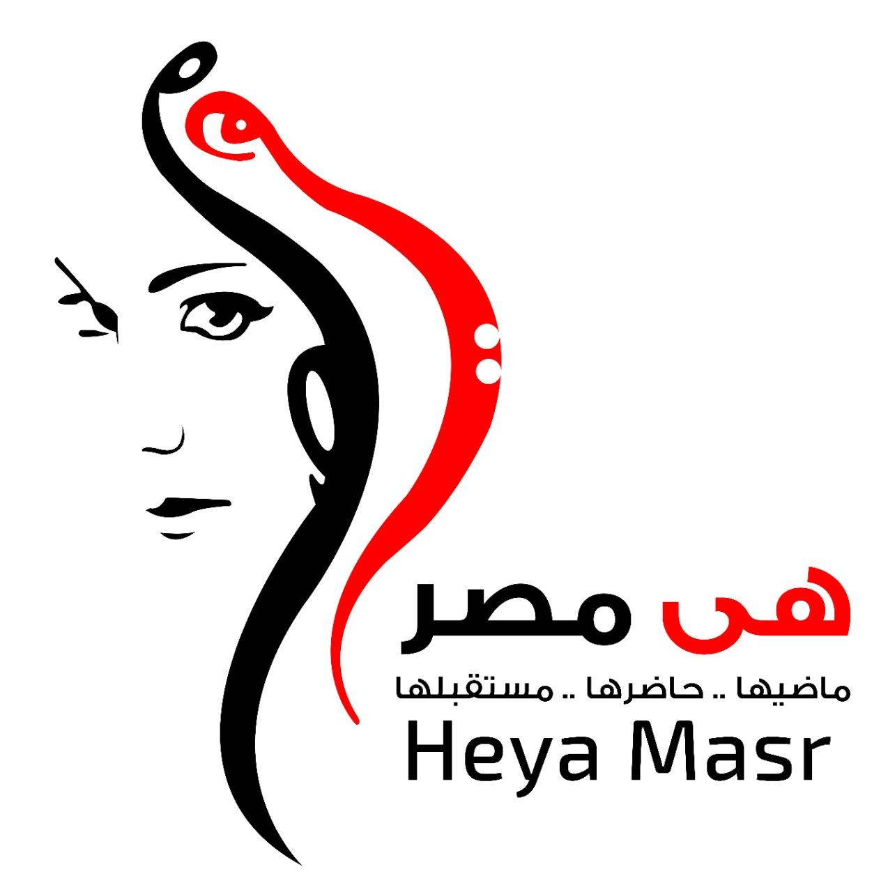 Heya Masr Logo